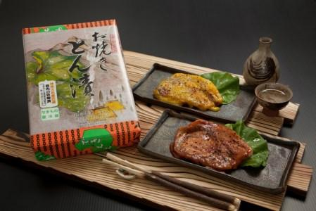 005-01山進商会のお焼きとん漬(赤味噌5枚)