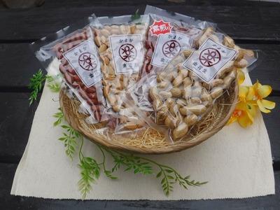 005-35かまか商店の毎日食べたい落花生セット(4袋)A