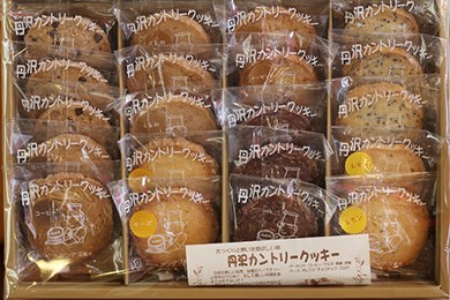 005-26アンデス橋本の丹沢カントリークッキー