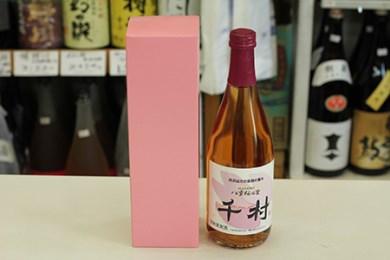004-01小野酒店の八重桜スパークリングワイン