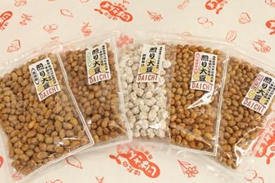 004-03大地の秦野産大豆菓子詰合せ(その弐)