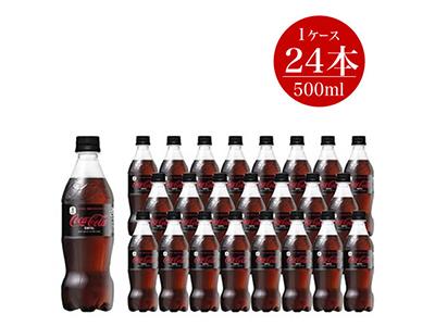 [№5826-0048]コカ・コーラゼロ500ml×24本セット