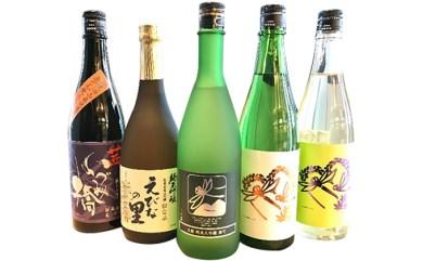 [№5826-0065]【いづみ橋】 酒米いろいろ 純米酒セット 720ml5本
