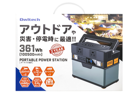 ポータブル電源 PORTABLE POWER STATION 100500mAh OWL-LPB100501-GM