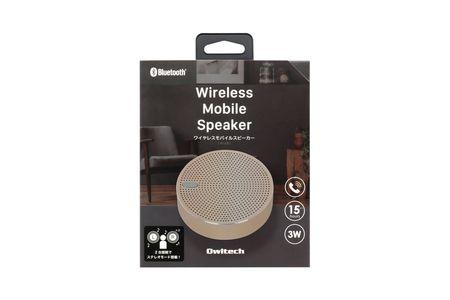 ワイヤレスステレオモード対応 アルミニウム製 Bluetoothワイヤレススピーカー「Alu3」 シャンパンゴールド OWL-BTSP03S