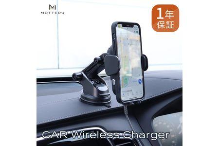 車でスマートフォンを置くだけ充電 車載用ワイヤレス充電ホルダー(Android、iPhone対応)電動開閉 吸盤スタンド エアコン取付可 1年保証(MOT-QI15WCH01-BK)ブラック