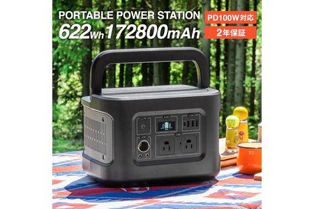 非常時やアウトドアで電源が使える ポータブル電源 622Wh(172,800mAh) OWL-LPBL172801-BK オウルテック