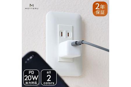 MOTTERU(モッテル) 軽量&コンパクト PD20W USB Type-CポートAC充電器 急速充電対応 2年保証 もってる(MOT-ACPD20)ホワイト