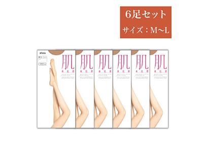 ASTIGU【肌】ストッキング  6足セット ( サイズ:M~L )