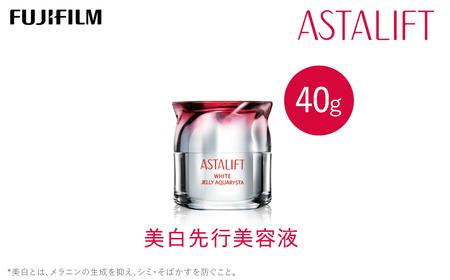 富士フイルム社製 ASTALIFT アスタリフト ホワイトジェリー アクアリスタ 40g