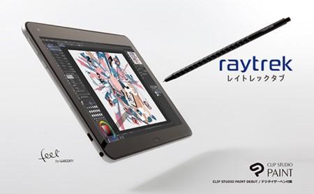お絵かきタブレットサードウェーブ「raytrektab DG-D10IWP」