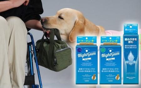 [№5820-0103]日本介助犬福祉協会 応援セット A