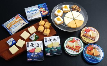 大人の贅沢クラフトチーズ8個セット