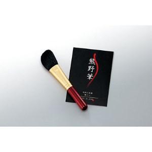 【2608-0003】熊野化粧筆ハイライトブラシ