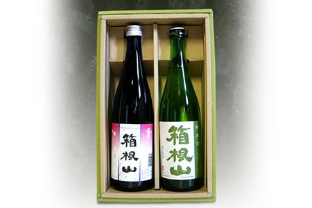 【2603-0003】 清酒「箱根山」 純米酒・純米吟醸ブルーボトルセット