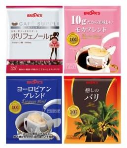 【2603-0055】ブルックス 珈琲のチカラ 癒しのコーヒー4種セット