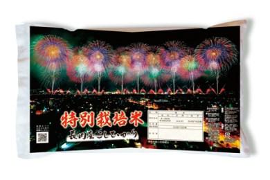 001-003C1 長岡産コシヒカリ(減農薬減化学肥料栽培米) 6㎏