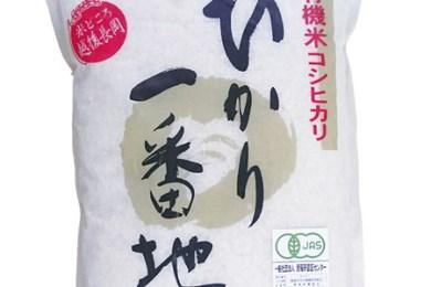 001-004C2 長岡産コシヒカリ(有機栽培米)5㎏