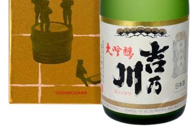 001-020E3 大吟醸 吉乃川
