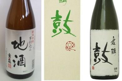 001-023E6 舞鶴鼓 純米大吟醸、舞鶴 地酒