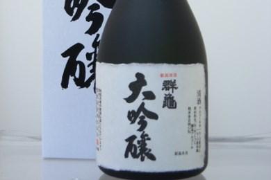 001-029E12 群亀 大吟醸
