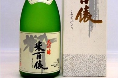 001-030E13 米百俵・粋 大吟醸