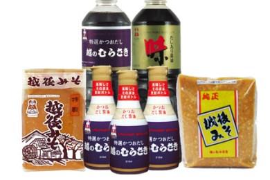 001-047F1 醤油、味噌セット