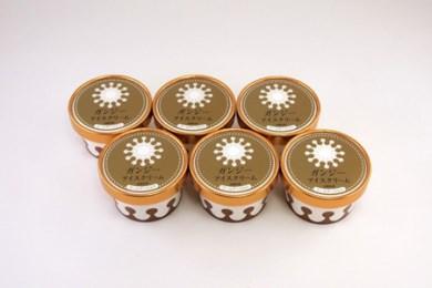001-087F8 ガンジー牛アイスクリーム