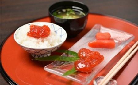 46-01塩たらこ・紅子醤油漬けの魚卵セット500g