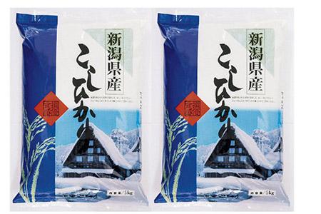 【01-154】新潟県三条産こしひかり10kg