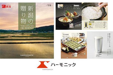 【01-179】新潟の贈り物 雪椿コース