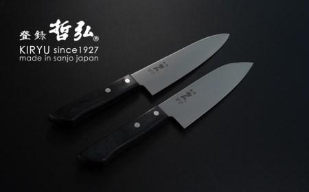 【01-018】哲弘 料理庖丁2本セット