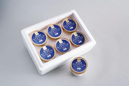 【020P017】三条果樹専門家集団 果樹物語アイスクリーム