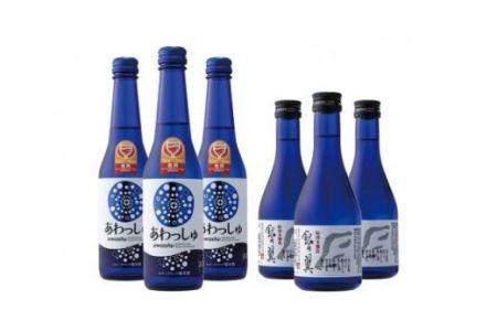 [B299]越の誉 発泡酒と銀の翼(柏崎地区限定販売酒)セット