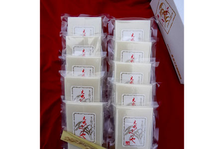 C35 新潟県産減農薬栽培「こがねもち」使用えちごへいや 無添加杵つき白餅セット