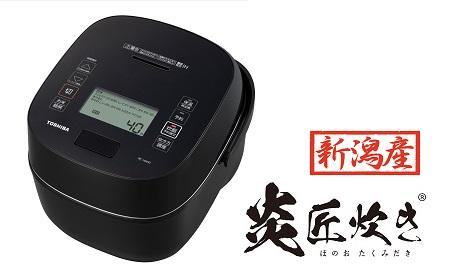 【2633-0157】【新潟産】東芝真空圧力IHジャー炊飯器 RC-10VSP(K) 5.5合【お申込み後2~3ヵ月後に出荷いたします】
