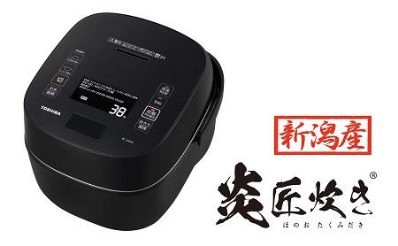 【2633-0209】[新潟産]東芝真空圧力IHジャー炊飯器 RC-10VXR(K) 5.5合