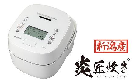 【2633-0210】[新潟産]東芝真空圧力IHジャー炊飯器 RC-10VSR(W) 5.5合