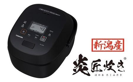 【2633-0213】[新潟産]東芝真空IHジャー炊飯器 RC-10VRR(K) 5.5合