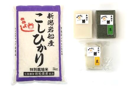 C-10 特別栽培米岩船産コシヒカリ(年6回コース偶数月)