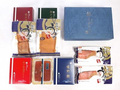 【11月14日まで年内発送受付】越後村上名産  鮭ものがたり4品Bセット