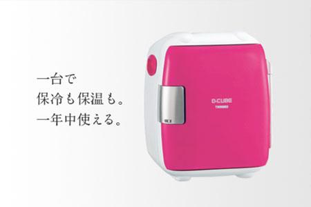 2電源式コンパクト電子保冷保温ボックス D-CUBE S (HR-DB06P)
