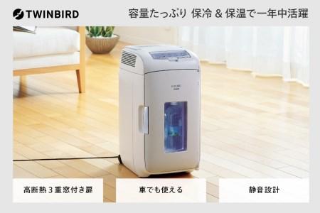 2電源式ポータブル電子適温ボックス D-CUBE L (HR-DB07GY)