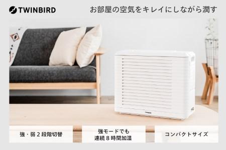 パーソナル加湿空気清浄機