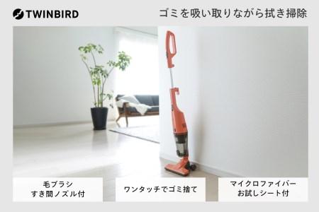 【除菌】コードレスワイパースティック型クリーナー フキトリッシュFree  (TC-5175P)