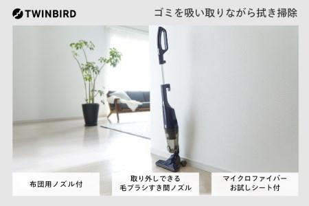 【除菌】コードレスワイパースティック型クリーナー フキトリッシュFree (TC-5175BL)