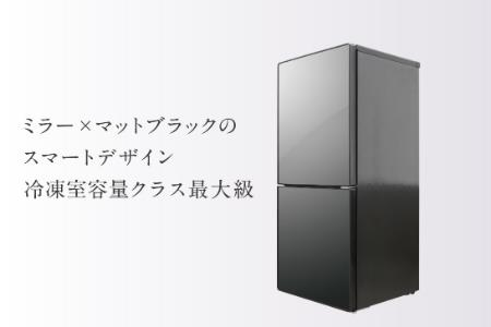 2ドア冷凍冷蔵庫 110L (HR-EJ11B)