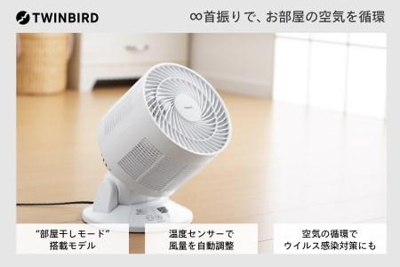 温度センサー付サーキュレーター(KJ-4998W)