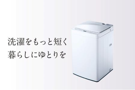 全自動電気洗濯機 7.0kg (WM-EC70W)