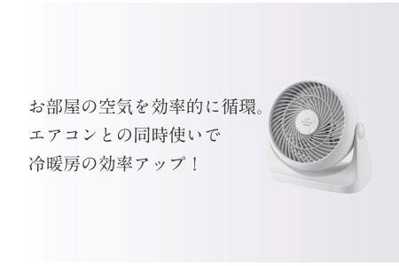 【換気】サーキュレーター(KJ-4781W)
